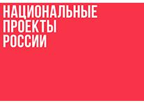 Интервью с представителем федерального центра компетенций Алексеем Байшевым