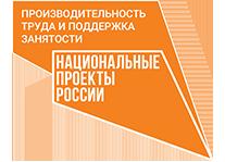 АО «Курский электроаппаратный завод» вошёл в состав участников национального проекта по повышению производительности труда