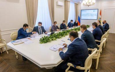 Курская область станет «Эффективным регионом» благодаря организации Госкорпорации «Росатом»