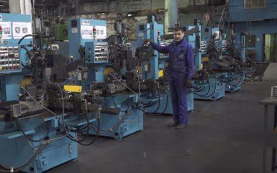 Курская подшипниковая компания присоединилась к нацпроекту «Производительность труда»
