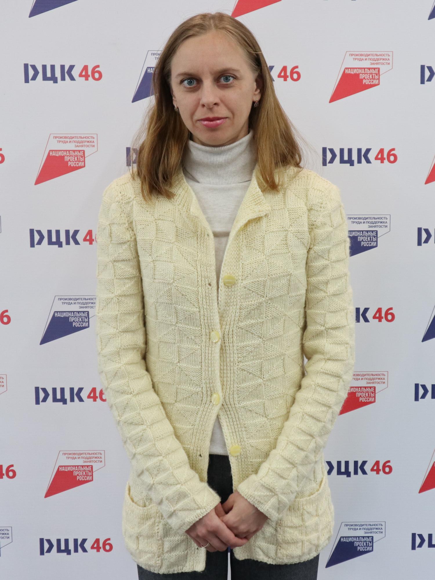 Чикулаева Светлана Викторовна