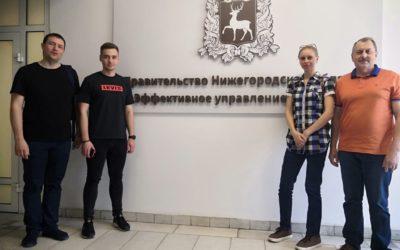 «Эффективный регион» 12-13 мая в г. Нижний Новгород