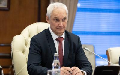 Андрей Белоусов провёл заседание проектного комитета по национальному проекту «Производительность труда»