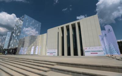 Форум «Производительность 360» в Нижнем Новгороде затронет наиболее острые вопросы развития российской экономики