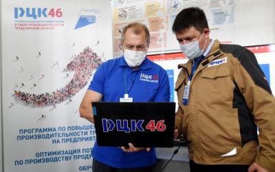 Экспозиция национального проекта «Производительность труда» представлена на ХХ Курской Коренской ярмарке